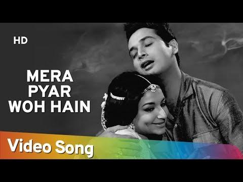 Video Mera Pyar Woh Hain   Yeh Raat Phir Na Aayegi Songs   Sharmila Tagore   Biswajeet   Love   Filmigaane download in MP3, 3GP, MP4, WEBM, AVI, FLV January 2017