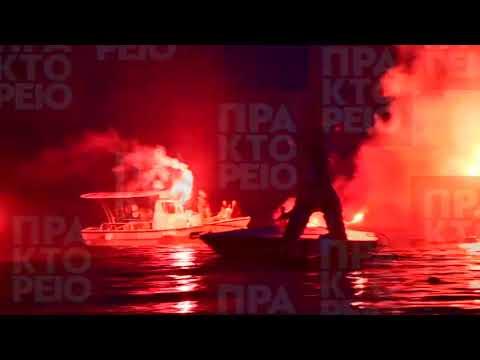 Έκαψαν τον Ιούδα μέσα στη Θάλασσα στο Τολό