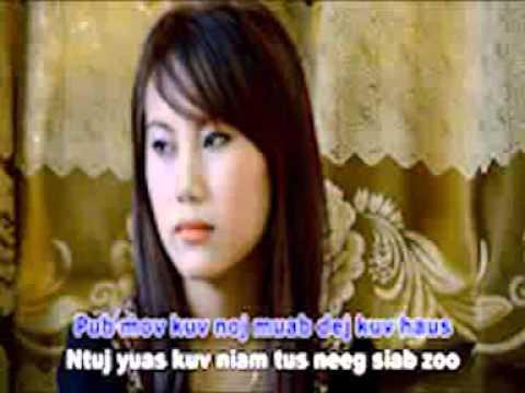 nkauj hli vwj vol 4 1  Niam lub txiaj ntsig (видео)