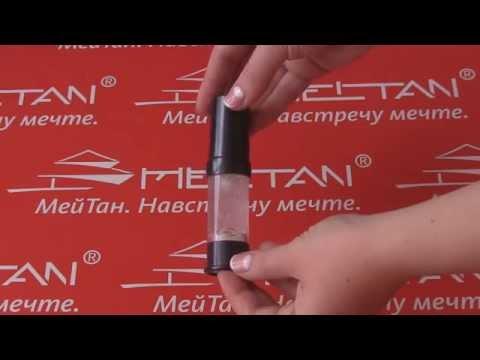 Крем от морщин вокруг глаз Серия Bao MeiTan