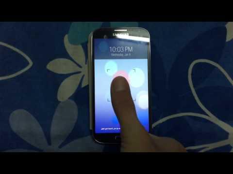 Video of قفل الشاشة بالبصمة