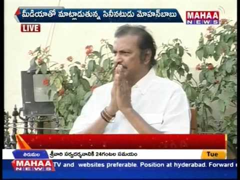 Mohan Babu Pressmeet About Shankaracharya Comments On Shirdi Sai Baba