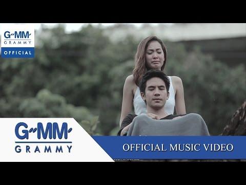 เรื่องจริงเรื่องสุดท้าย – โดม จารุวัฒน์ 【OFFICIAL MV】