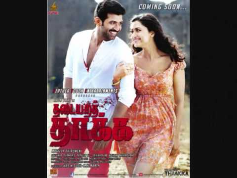 osthi movie mp4 songs free