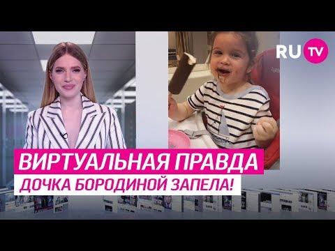 Новости Инстаграма. Виртуальная правда 679 - DomaVideo.Ru