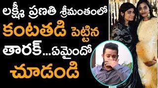 Video Jr NTR Wants A Daughter | Jr NTR Emotional At His Wife's Baby Shower Function | Tollywood Nagar MP3, 3GP, MP4, WEBM, AVI, FLV April 2019