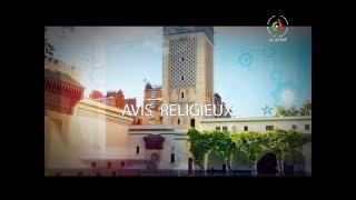 Avis Religieux du 12-10-2019 Canal Algérie