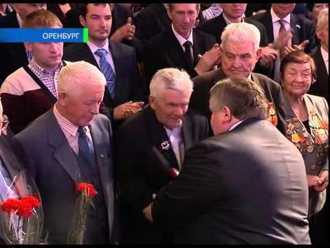 День Победы, юбилейные мероприятия, праздник, Юрий Берг, Оренбургская филармония