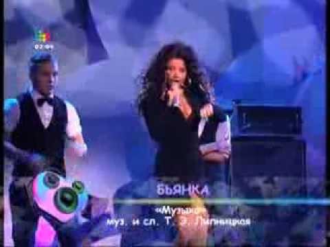 Бьянка - Музыка & Ногами Руками (Море музыки и любви 2014)
