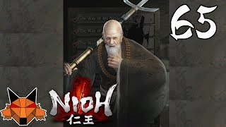 Let's Play Nioh Part 65We do the Steel Across Steel dojo training mission where we fight Hozoin Inei and then we do the Desperate Retreat sub mission where we attempt to finish off the Shimazu forces fleeing Sekigahara.  Finally, we complete the Kuroda's Determination sub mission where we clear out a yokai infestation.This playlist: https://www.youtube.com/playlist?list=PLxVCT8htDB0fvkhCZlPWeUsCxX1keOEFASubscribe! https://www.youtube.com/user/MentalFoxOG?sub_confirmation=1Follow me on Twitter: https://twitter.com/MentalFoxOGFollow me on Facebook: https://facebook.com/MentalFoxOGGame description from playstation.com: In Nioh, players will traverse war-torn Japan as William, a blonde-haired swordsman whose background as a fierce warrior and seasoned knowledge of the blade allows him to survive in the demon-plagued land of the samurai. Known as Yokai, these demons inhabit a number of dangerous locations and lie in wait in the shadows to ambush unsuspecting victims. Players will also face off with other samurai in supernatural sword battles and intense, multi-target engagements offering a level of difficulty that will truly test even the most hardened samurai's skills, patience, and strategy. Buy the game here: https://www.playstation.com/en-us/games/nioh-ps4/?&emcid=pa-ph-101137*Check out my other Let's Plays:Horizon Zero Dawn: http://bit.ly/2mg2f4BNioh: http://bit.ly/2lWrk1MResident Evil 7: http://bit.ly/2ly6MAyDeus Ex Mankind Divided: http://bit.ly/2n8GiSRNo Man's Sky: http://bit.ly/2mvsmFjInside: http://bit.ly/2aUV1wkSunday Samplers: http://bit.ly/2aUV5MOUncharted 4: http://bit.ly/2aUUJWmDark Souls 3: http://bit.ly/2awtW3iRise of the Tomb Raider: http://bit.ly/2aufdEVFirewatch: http://bit.ly/1LjNyAuThe Old Hunters Bloodborne DLC: http://bit.ly/2ayNpRrGone Home: http://bit.ly/2aRprmjFallout 4: http://bit.ly/2ayNHHPUntil Dawn: http://bit.ly/2aOjzc6SOMA: http://bit.ly/2aJEYlFBatman Arkham Knight: http://bit.ly/2aAXJpfThe Witcher 3: http://bit.ly/2aOjlSdThe Witcher: http://bit.ly/2aPfDs4Bloodborne: http://bit.ly/2aT0SpvThe Evil Within: http://bit.ly/2aJFjEQTo The Moon: http://bit.ly/2awwHkYDragon Age: Inquisition: http://bit.ly/2b3KDBVFar Cry 4: http://bit.ly/2aUXoPMBeyond Good & Evil: http://bit.ly/2avsmvsAlien:Isolation Last Survivor: http://bit.ly/2aT1o6BAlien:Isolation Crew Expendable: http://bit.ly/2avEUZSDreamfall Chapters http://bit.ly/2aD2vD3Alien: Isolation: http://bit.ly/2amuBl2Crown of the Ivory King Dark Souls 2 DLC: http://bit.ly/2b3LtysDestiny: http://bit.ly/2aUXw1RCrown of the Old Iron King Dark Souls 2 DLC: http://bit.ly/2aJFOysCrown of the Sunken King Dark Souls 2 DLC: http://bit.ly/2auiBja