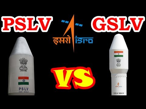 Difference Between PSLV And GSLV | What is PSLV? | What is GSLV? [Hindi]