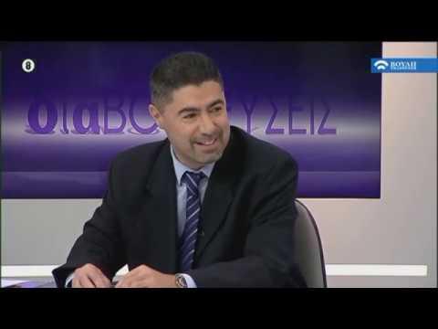 Διαβουλεύσεις : Τα Ζητήματα Ελλάδας – Τουρκίας    (08/02/2020)