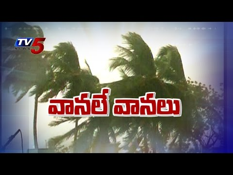 Widespread Rains in AP, Telangana With in 24 hours : TV5 News