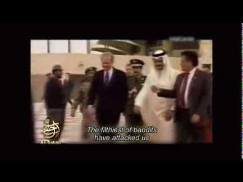 Bin - The documentary on CIA's pursuit for Bin Laden. The operation that led to the killing of Al Qaeda leader Osama bin Laden took shape after detainees identifie...