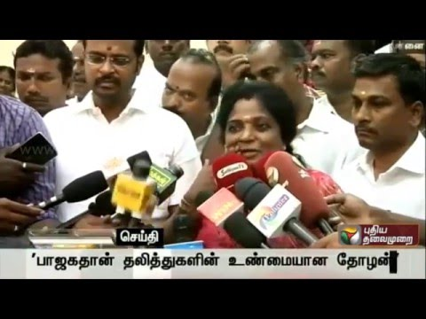 BJPs-next-candidate-list-would-be-released-at-the-earliest-says-Tamilisai-Soundararajan