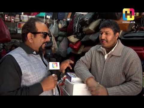 (Apno Nepal Apno Gaurab Episode 332... 20 minutes.)