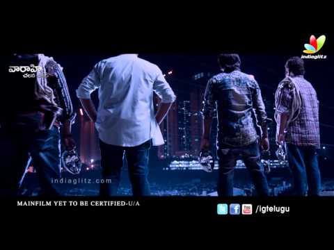 Raja Cheyyi Vesthe Theatrical Trailer