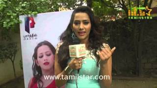 Sanjana Singh at Vingyani Movie Press Show
