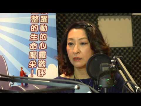 電台見證 蔣麗萍 中國留守兒童事工 (07/19/2015多倫多播放)