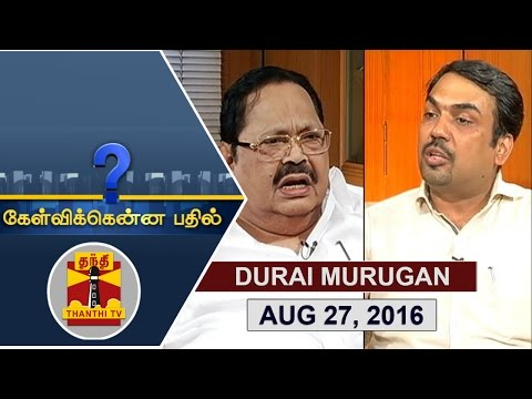-27-8-2016-Kelvikkenna-Bathil-Exclusive-Interview-with-Durai-Murugan-DMK-Vice-President