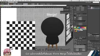 HOW TO : Create Pattern on 2d Object