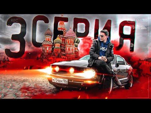Наконец-то поехал GhоsтВusтеr Мустанг за 500к 3 - DomaVideo.Ru