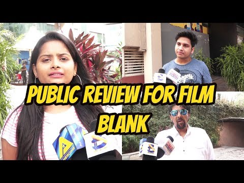 1st Day | 1st Show | Public Review | Film | Blank