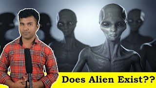 Video Alien Really Does Exist in The Universe!? | Explained Details In Bangla | IT EXPERT MP3, 3GP, MP4, WEBM, AVI, FLV Januari 2019