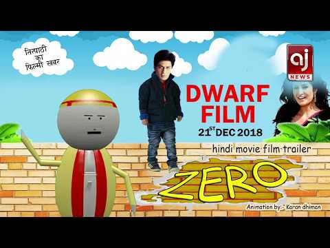 ZERO First Trailer Review With Cartoon || Shahrukh Khan || Cartoon Show