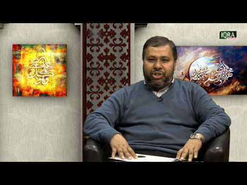 Haram Show Ep -12 (Earning Assets Part 02) By Mufti Abdul Muntaqim & Dr. Kamrul Hasan (видео)