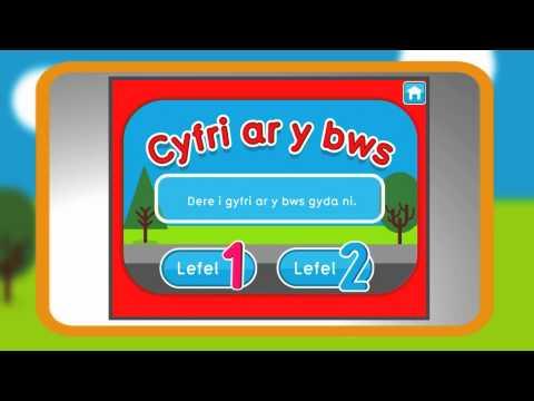 Video of Cyfri gyda Cyw