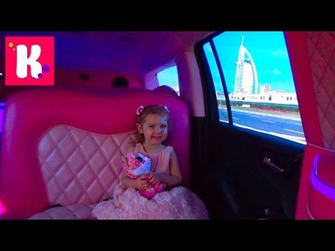 День Рождения Кати в Дубаи  Катаемся на розовом лимузине  Парк Бабочек  Dubai Miracle Garden