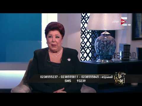 عمرو أديب لرجاء الجداوي: المدام ترجع الساعة كام؟