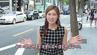 강남VLOG-가로수길편
