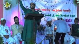 Video Milad e Mahdi AHS Taqreer on Azmat-e-Mahdi-e-Maoud AHS by Syed Mustafa Najeeb Ishaqi Sahab MP3, 3GP, MP4, WEBM, AVI, FLV Agustus 2018