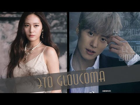 Bi Ryum & Moo Ra - Gloucoma... (Невеста речного Бога/The Bride of The Water God)