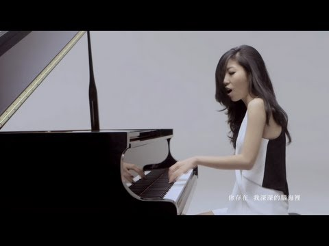Wanting 曲婉婷 - 我的歌声里 (You Exist In My Song) [Trad. Chinese] [Official Music Video] Mp3