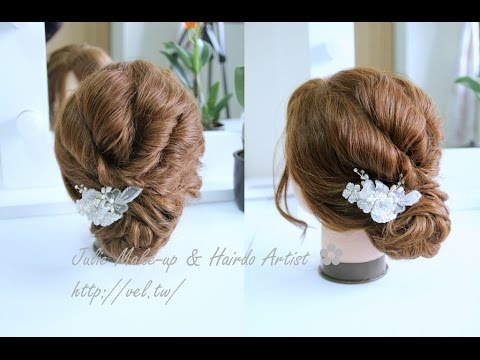 優雅蓬鬆線條髮型教學 Bridal Updo Hair Tutorial