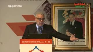 كلمة رئيس الحكومة في المناظرة الوطنية حول الاقتصاد التضامني والاجتماعي