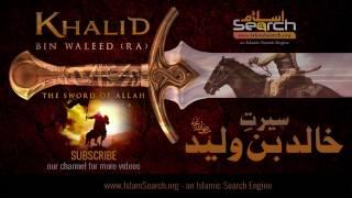 Video Khalid bin Walid ┇ Sword of Allah ┇ Seerat e Sahaba in urdu ┇ IslamSearch.org MP3, 3GP, MP4, WEBM, AVI, FLV September 2018