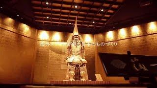 Meet the FURUSATO 福井、石川、富山