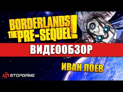 Borderlands The Pre-Sequel обзор