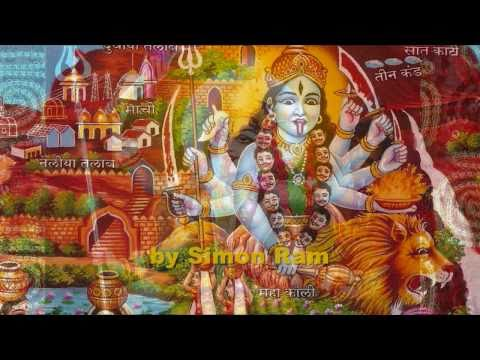 Video Sri Kali Chalisa (Hindi with English translation) download in MP3, 3GP, MP4, WEBM, AVI, FLV January 2017