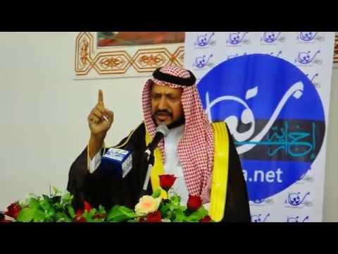 حفل خلف المزعل لقبيلة عتيبة - الجزء العاشر