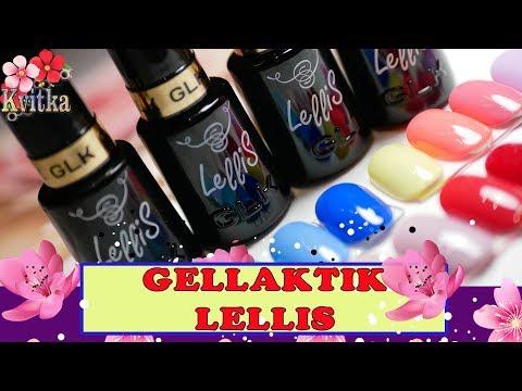 Nail art - NAIL-ART: Выбирай гель-лак в отпуск: GELLAKTIK LELLIS: Соколова Светлана