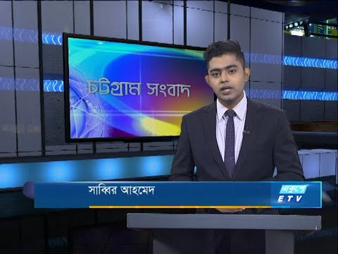 06 PM News || সন্ধ্যা ৬টার সংবাদ || 24 November 2020 || ETV News