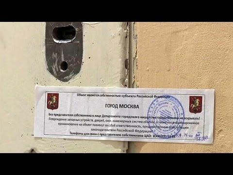 Μόσχα: «Λουκέτο» στα γραφεία της Διεθνούς Αμνηστίας – world