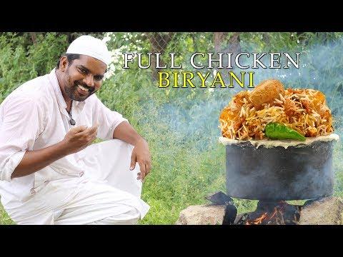 Nawab's Chicken Biryani