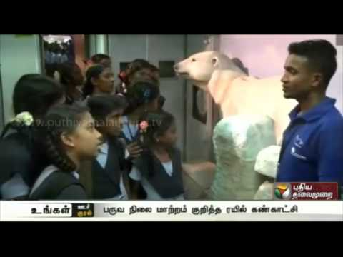 Special-rail-exhibition-on-climate-change-held-in-Nellai