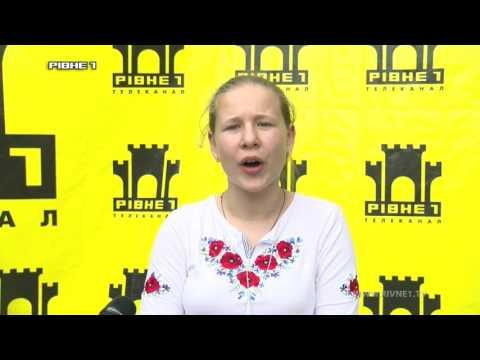 Тетяна Пивоварчук, 6 клас, 13 школа